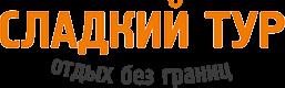 """Туристическая фирма в Мозыре """"Сладкий тур"""""""