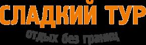 sladkitur_logo_160